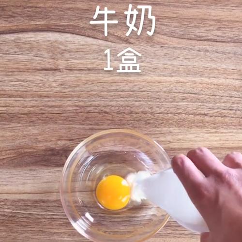 橙子蒸蛋的家常做法