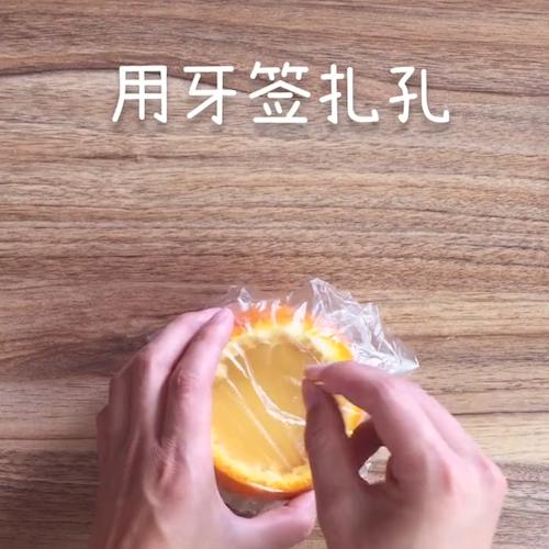 橙子蒸蛋怎么吃