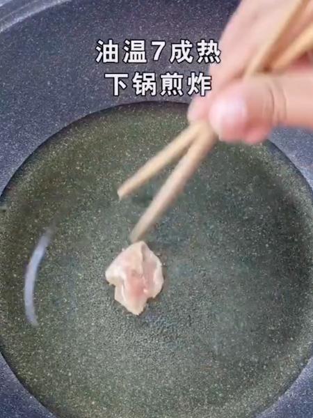过油肉的简单做法