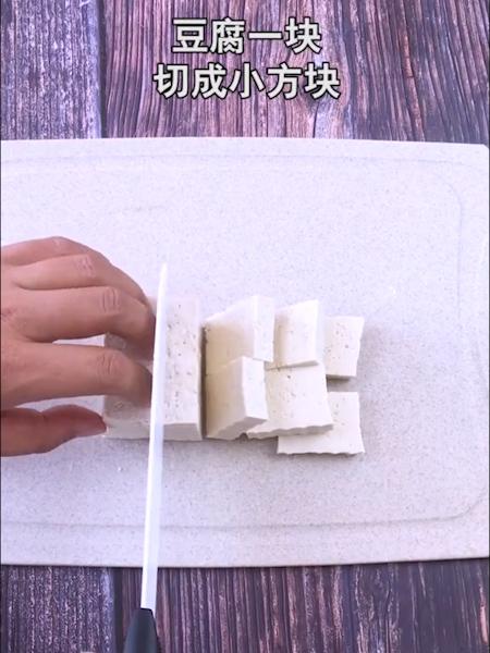 焦溜豆腐的做法大全
