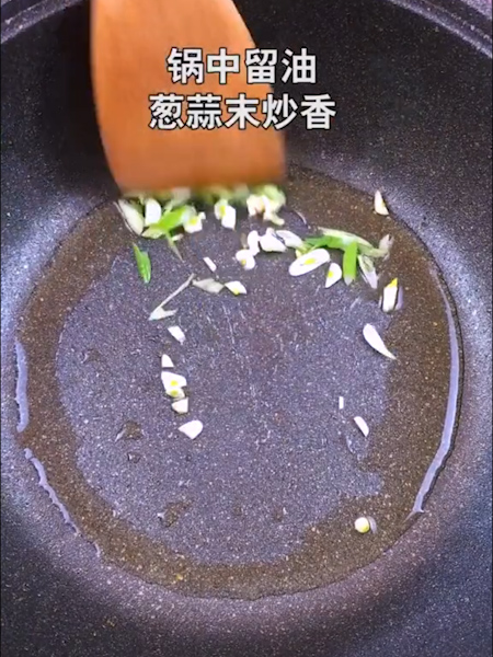 焦溜豆腐怎么炖