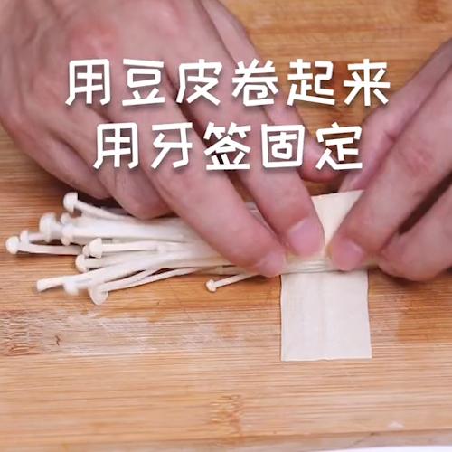 金针菇豆皮卷的做法大全