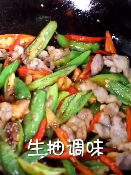 辣椒炒肉怎么炖