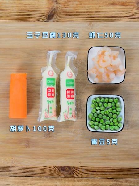 玉子虾仁坚果酸奶的做法大全