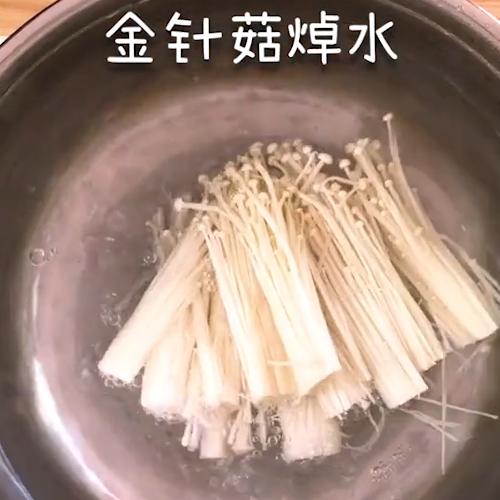 美味凉拌金针菇的做法图解