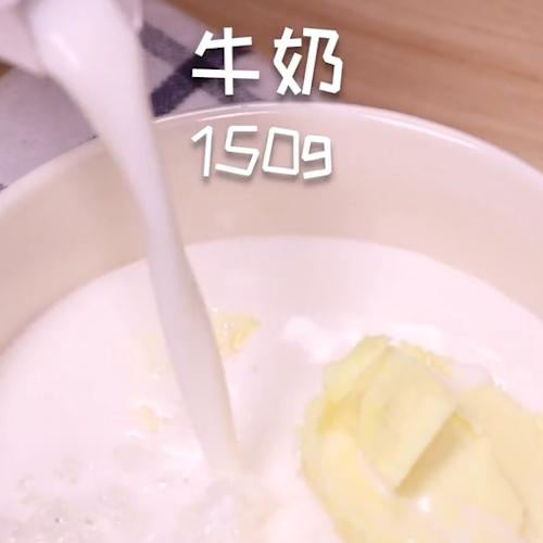 芒果糯米糍的做法大全