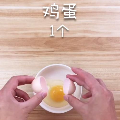 银鱼鸡蛋羹的做法大全