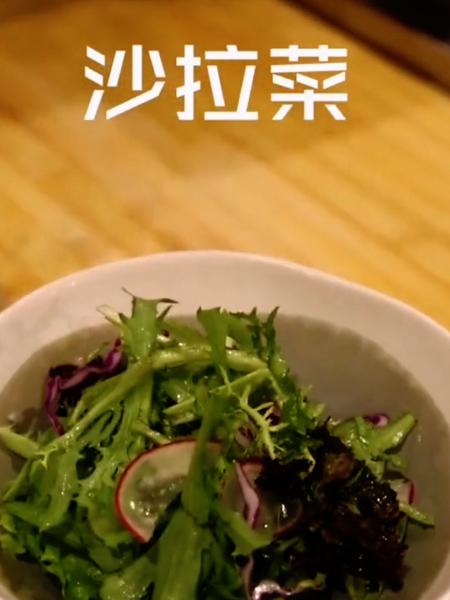 焙煎芝麻豆腐沙拉的步骤