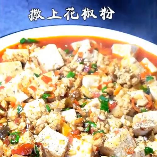 麻婆豆腐怎么煸