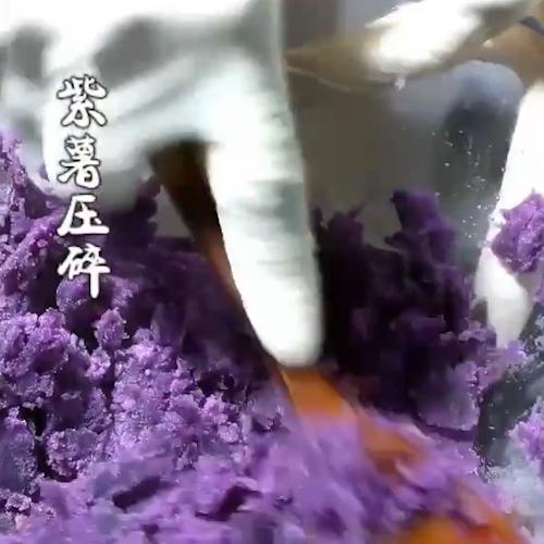 紫薯糯米饼的做法图解