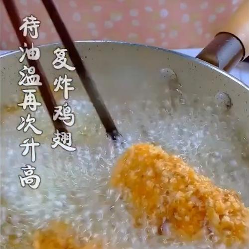 香炸鸡翅怎么吃