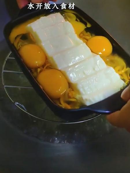窝蛋豆腐的家常做法