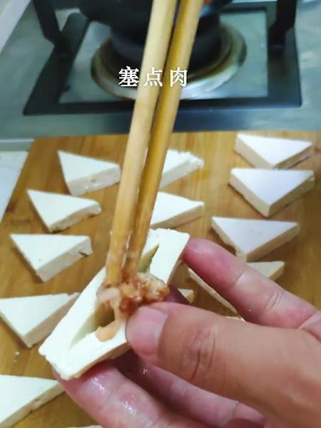 酿豆腐的做法图解