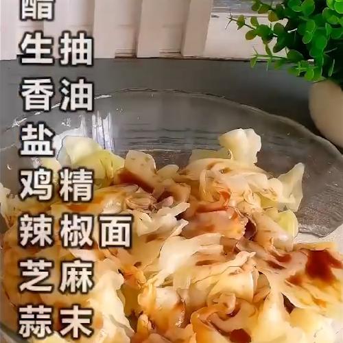 凉拌手撕卷心菜的家常做法