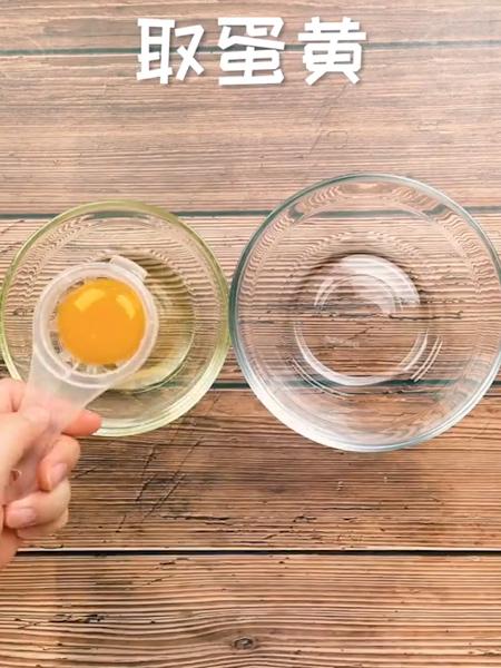 蛋黄溶豆的做法大全