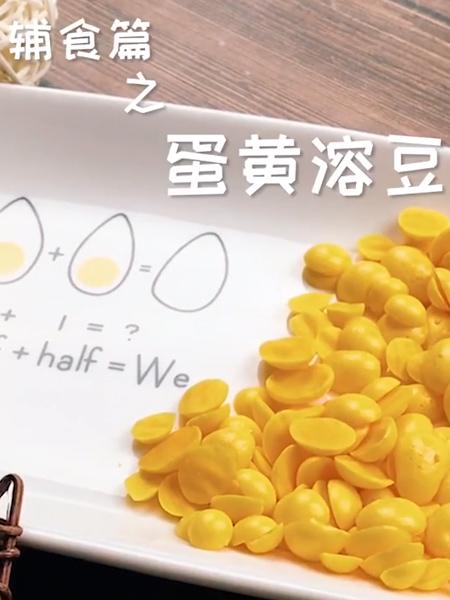 蛋黄溶豆成品图