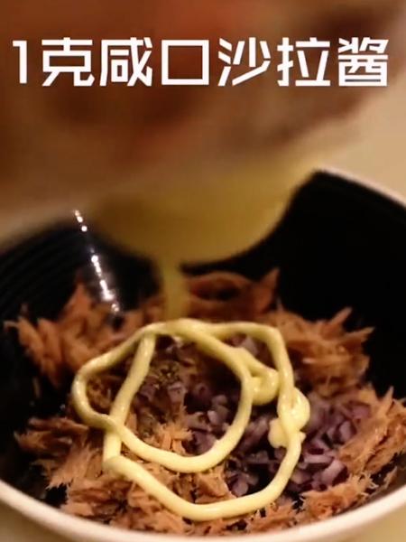 吞拿鱼沙律寿司的步骤
