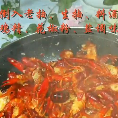 蒜蓉小龙虾怎么做