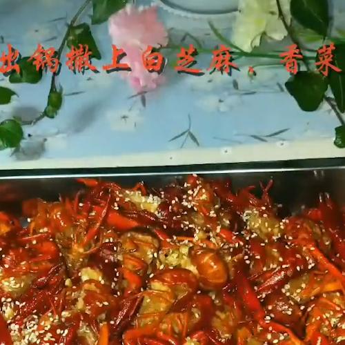 蒜蓉小龙虾怎么炒
