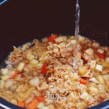 芋头饭的简单做法