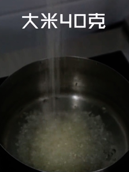 鸡肉什菇粥的做法大全