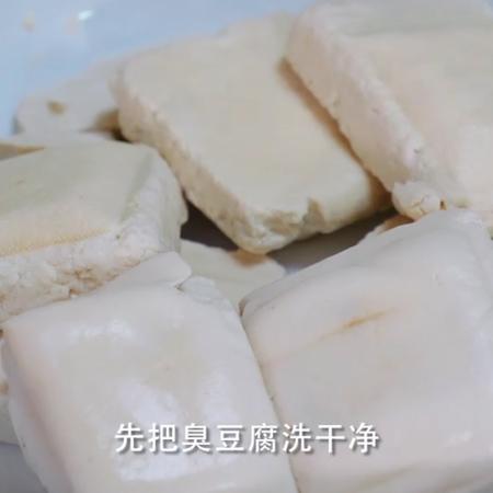油炸臭豆腐的做法大全