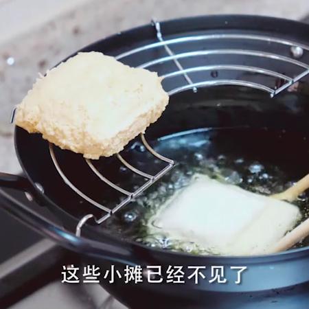 油炸臭豆腐的做法图解