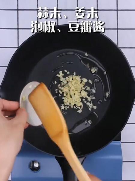 水煮肉片怎么做