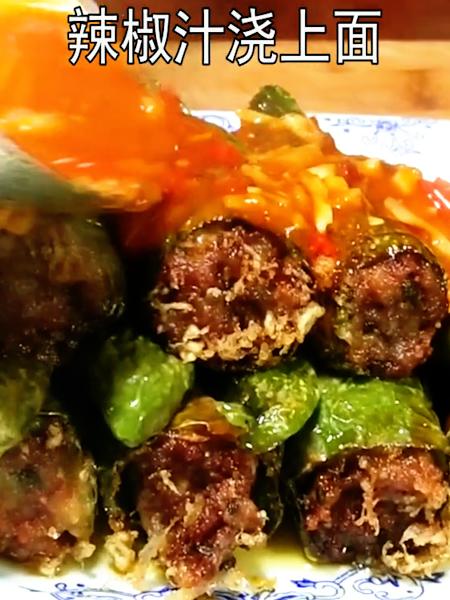 辣椒酿肉怎么做