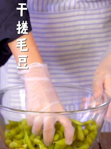 盐水毛豆的做法图解