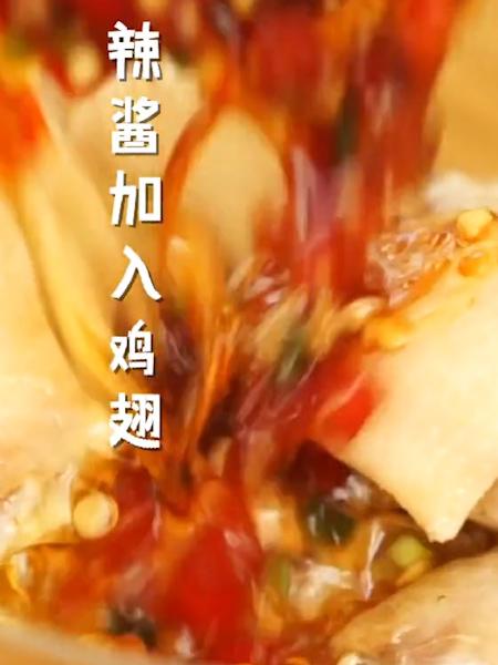 剁椒鸡翅怎么吃