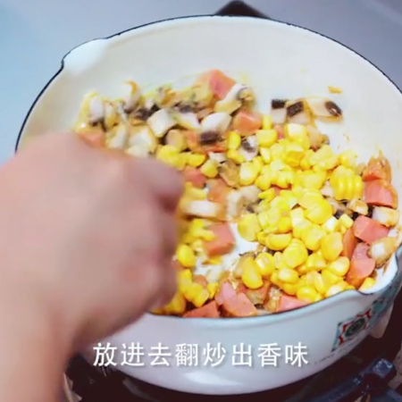 奶油蘑菇玉米汤的做法图解
