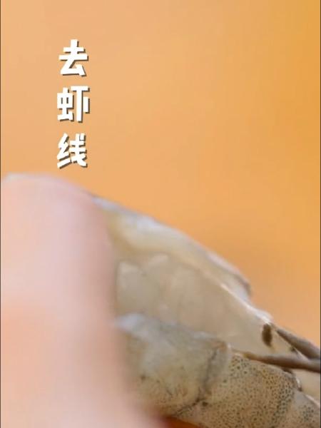 蒜蓉金针菇烤虾的做法大全