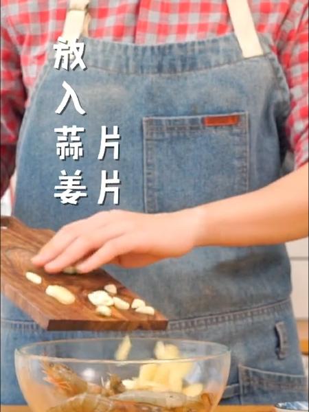 蒜蓉金针菇烤虾的做法图解