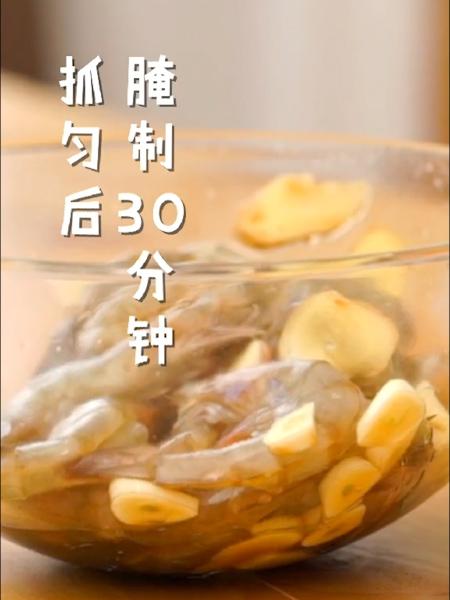 蒜蓉金针菇烤虾的家常做法