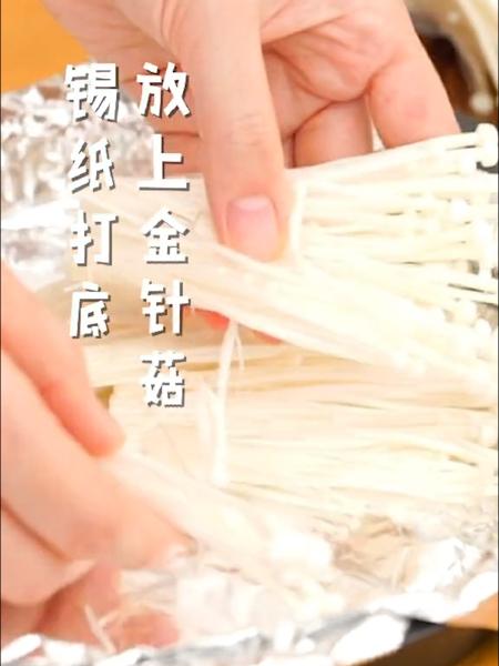 蒜蓉金针菇烤虾怎么吃