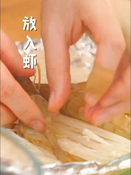 蒜蓉金针菇烤虾怎么做