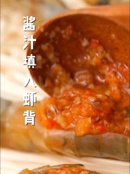 蒜蓉金针菇烤虾怎么炒