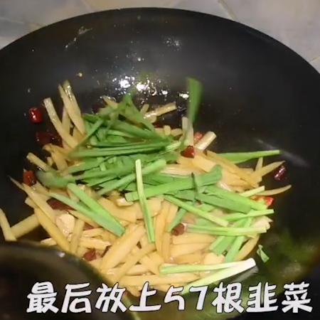 韭香脆藕怎么吃