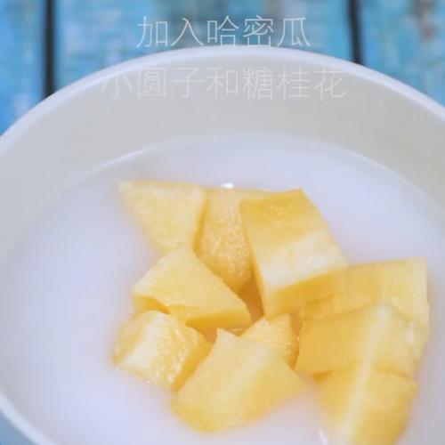 桂花藕粉蜜瓜小圆子的简单做法