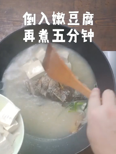 奶白鲫鱼豆腐汤怎么做