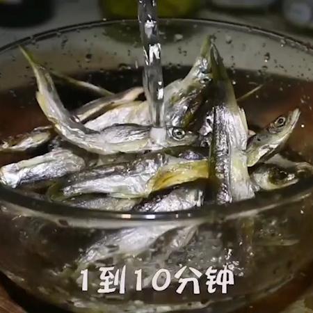 青椒小河鱼的做法大全