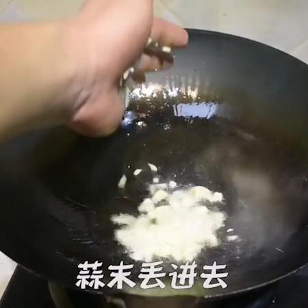 青椒小河鱼的简单做法