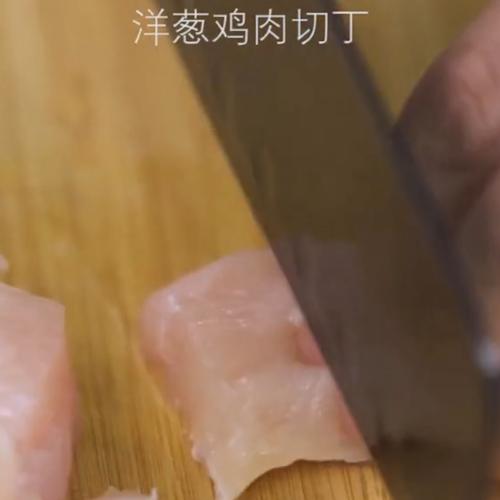 咖喱鸡丁的做法图解