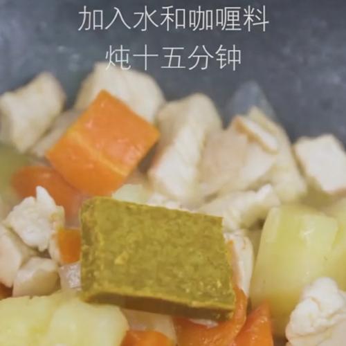 咖喱鸡丁怎么吃