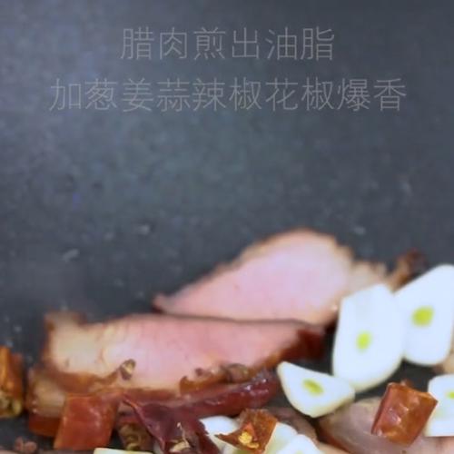 竹笋炒腊肉的家常做法