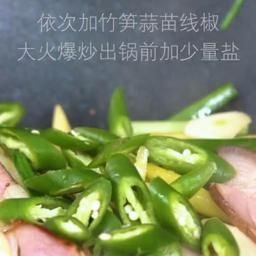 竹笋炒腊肉怎么吃