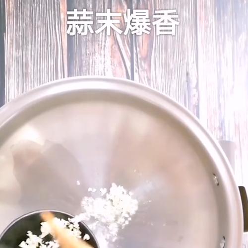 小白菜疙瘩汤的做法图解