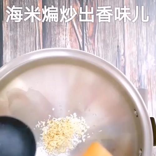 小白菜疙瘩汤的家常做法