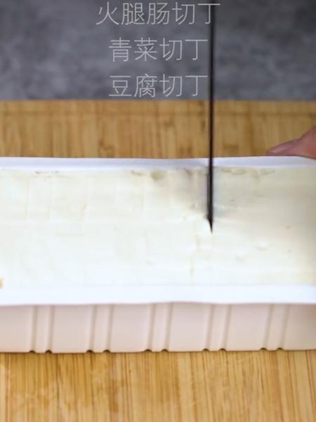 青菜豆腐羹的做法大全